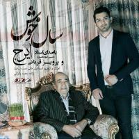 Iraj & Parviz Ghorbani Sale Khosh
