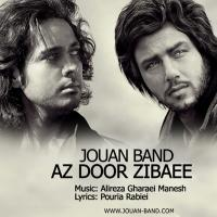Jouan Band Az Door Zibaei