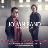Jouan Band Mano Dark Kon