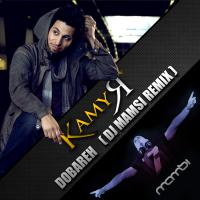 Kamyar Dobareh (DJ Mamsi Club Mix)