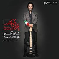 Kaveh Afagh Atre To