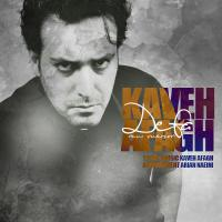 Kaveh Afagh Defa (New Version)