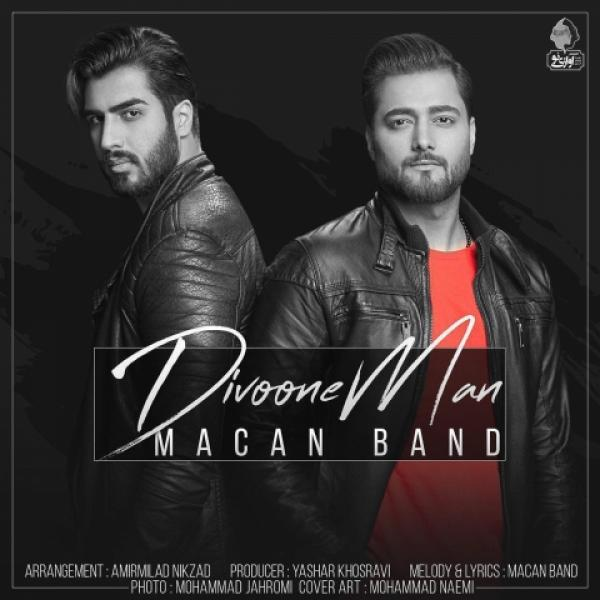 Macan Band Divoone Man