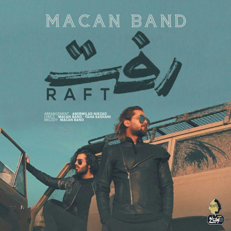 Macan Band Raft