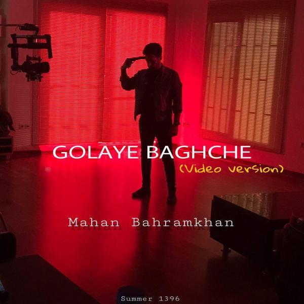Mahan Bahram Khan Golay Baghche (New Version)
