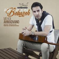 Mehdi Ahmadvand Age Baroon Bebareh (New Version)