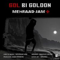 Mehraad Jam Gol Bi Goldoon