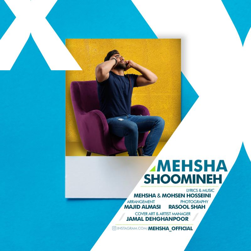 Mehsha Shoomineh