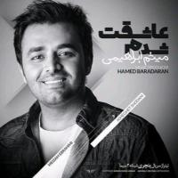 Meysam Ebrahimi Asheghet Shodam (New Version)