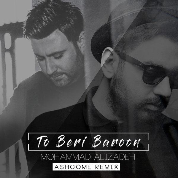 Mohammad Alizadeh To Beri Baroon (Ashcome Remix)