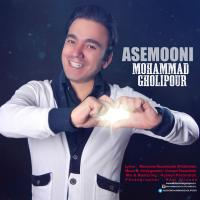 Mohammad Gholipour Asemooni
