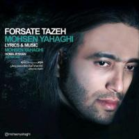 Mohsen Yahaghi Forsate Tazeh