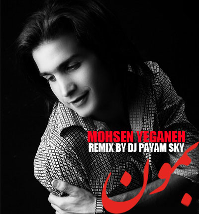 Mohsen Yeganeh Bemon (Remix By Dj Payam Sky)
