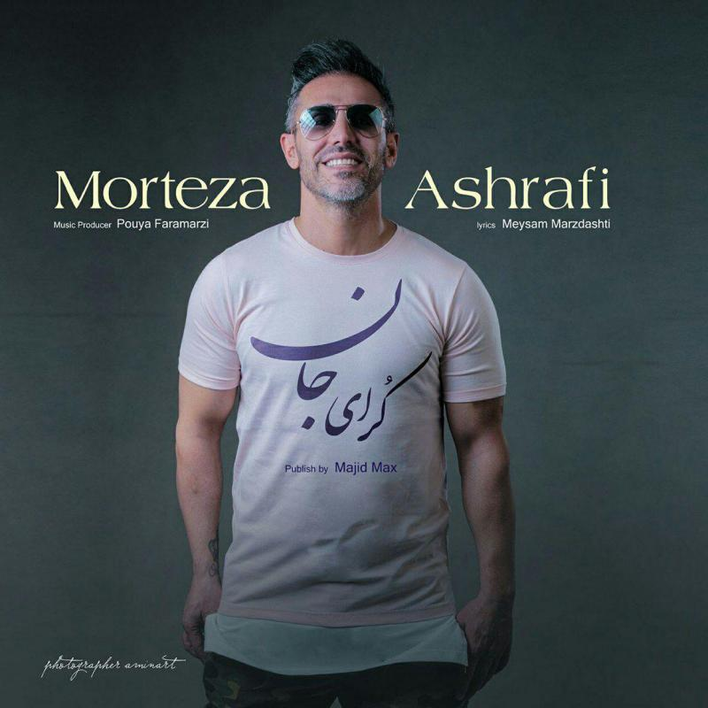 Morteza Ashrafi Korei Jan
