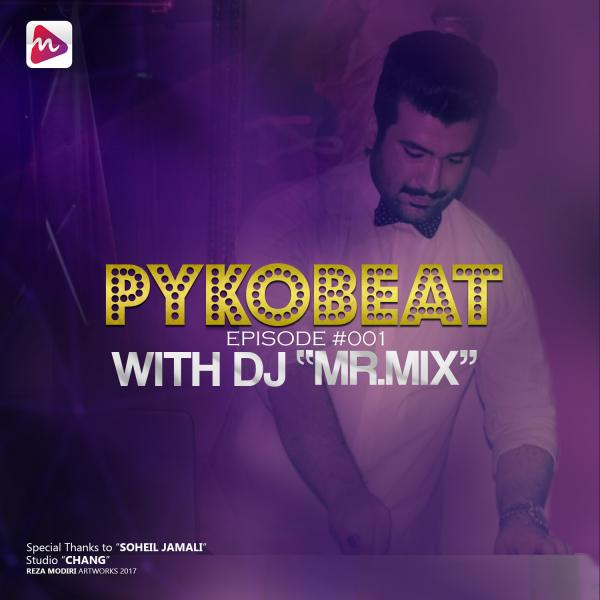 Mr Mix Paykobeat Episode  01