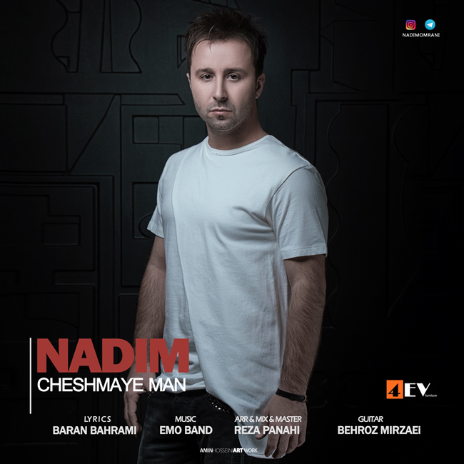 Nadim Cheshmaye Man