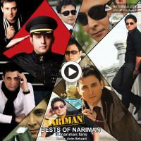 Nariman Best of Nariman (Aidin Behzadi Remix)
