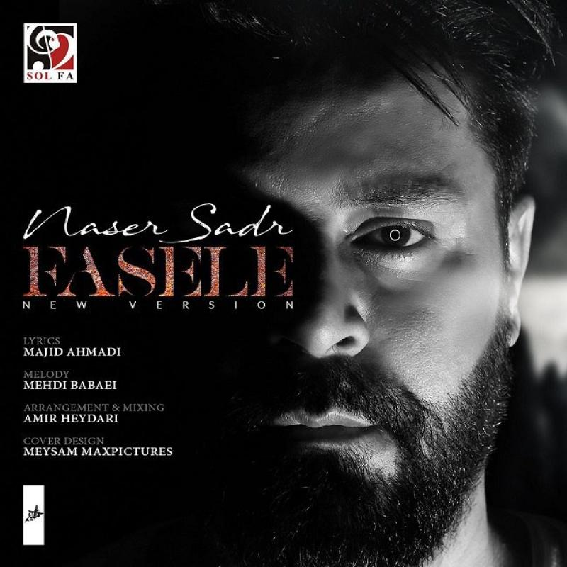 Naser Sadr Faseleh (New Version)