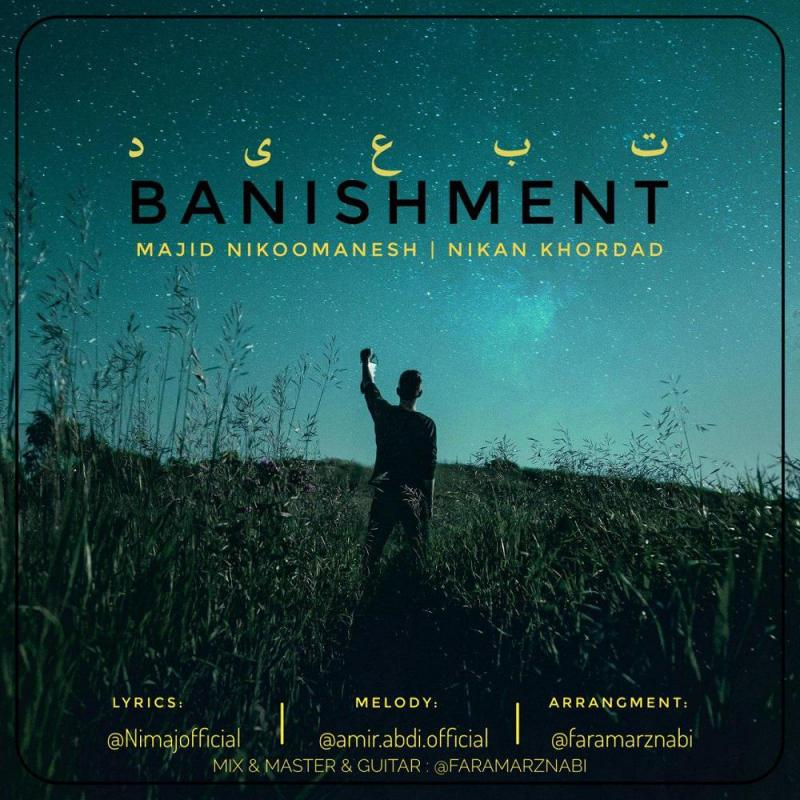 Nimaj Banishment