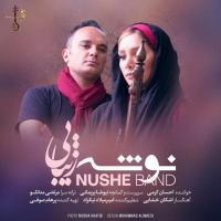 Nushe Band Zibaei