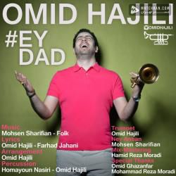 Omid Hajili Ey Dad