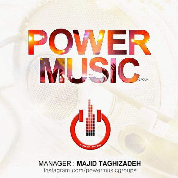Power Music Party 2 (Hamid Asghari & Mori Zare)