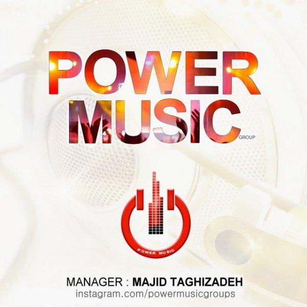 Power Music Party 4
