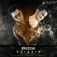 Puzzle Bargard ( Radio Edit)