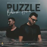 Puzzle Band Bebinim Hamo