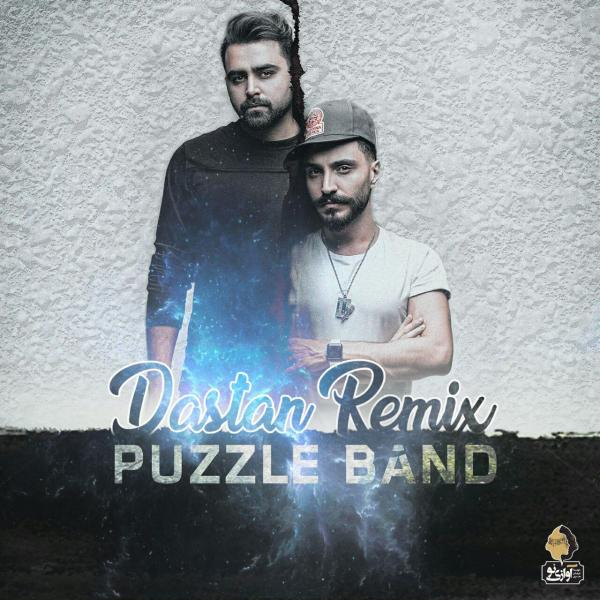 Puzzle Band Dastan (Remix)