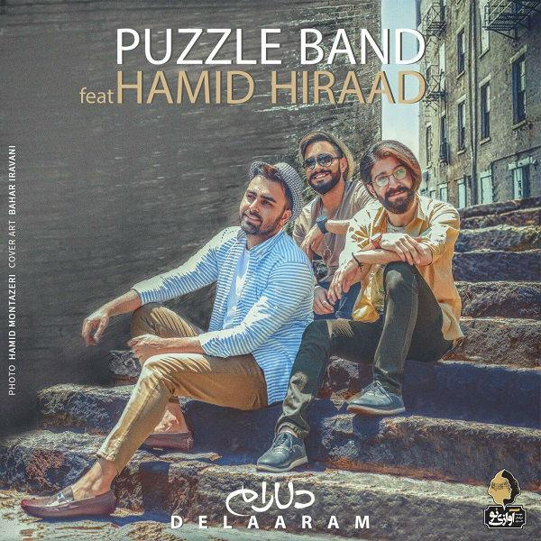 Puzzle Band Delaram (Ft Hamid Hiraad)