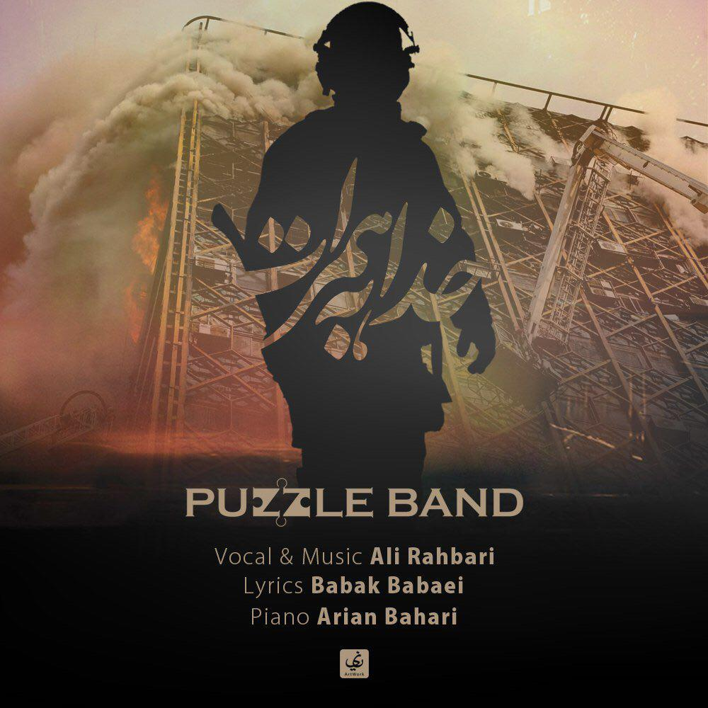 Puzzle Band Khoda Be Hamrat