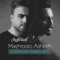 Puzzle Band Maghroor Ashegh (Dj Ramin Remix)