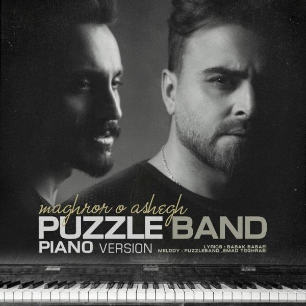 Puzzle Band Maghroor O Ashegh (Piano Version)