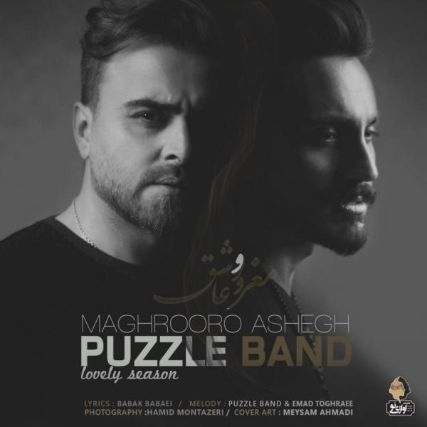Puzzle Band Maghrooro Ashegh