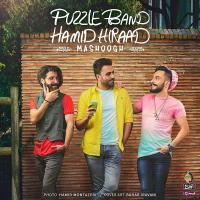 Puzzle Band Mashoogh (Ft Hamid Hiraad)