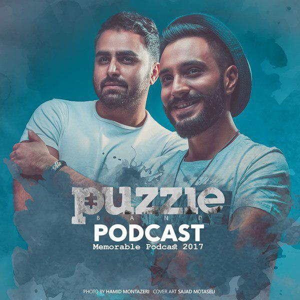 Puzzle Band Memorable Podcast 2017