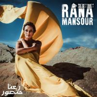 Rana Mansour Mishe Mage