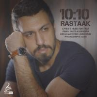 Rastaak 10:10