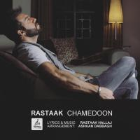 Rastaak Chamedoon