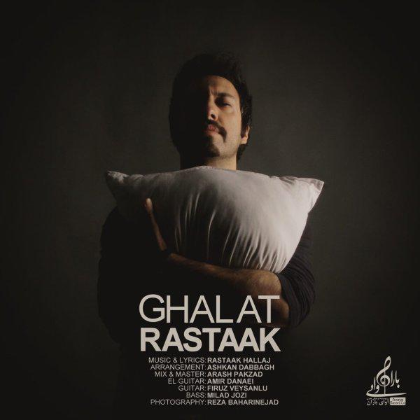 Rastaak Ghalat