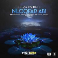 Reza Pishro Niloofare Abi (New Version)