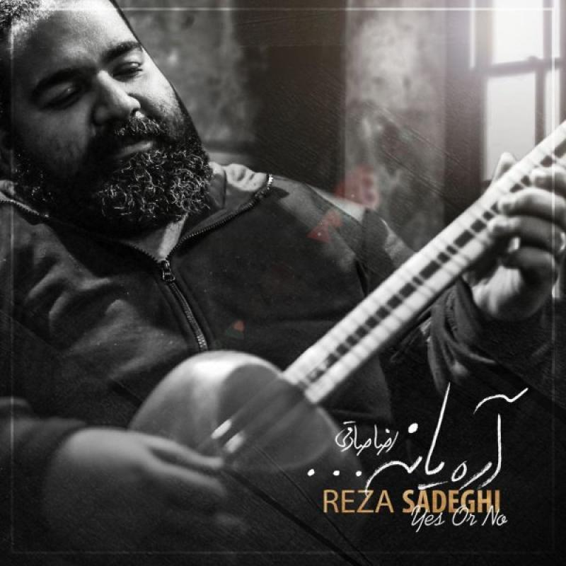 Reza Sadeghi Are Ya Na