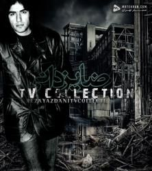 Reza Yazdani Tv Collection