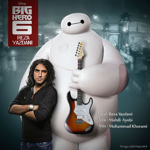 Reza Yazdani Big Hero 6