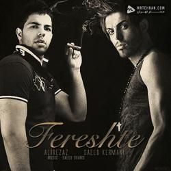 Saeed Kermani Fereshteh Ft Alirezaz