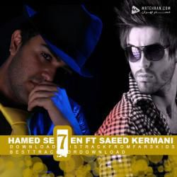 Saeed Kermani Khaili Ajibe Ft Hamed Seven