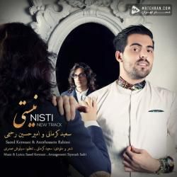Saeed Kermani Nisti (Ft Amirhossein Rahimi)