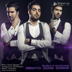 Saeed Kermani Sedato Doos Daram (Ft 2brothers)