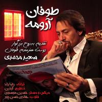 Saeed Mohammadi In Memory Of Toofan